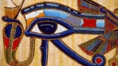 Ativação do Olho de Hórus